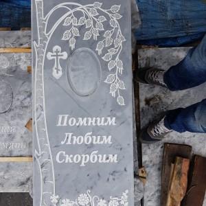 Памятник из мрамора (арт-12)
