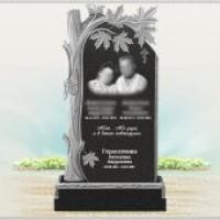 Памятник на могилу родителей