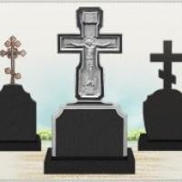 В форме креста
