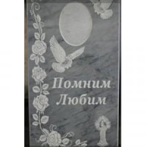 Памятник из мрамора (арт-2)
