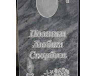 Памятник из мрамора (арт-4)
