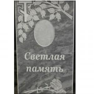 Памятник из мрамора (арт-5)