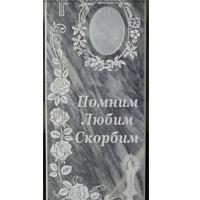 Памятник из мрамора (арт-7)