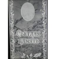 Памятник из мрамора (арт-8)